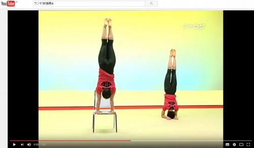 腕を鍛えながら股関節の運動
