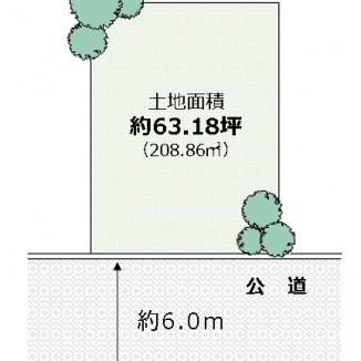 【和泉市 山荘町】売土地