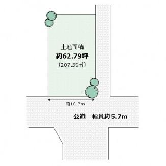 【東区 草尾】売土地