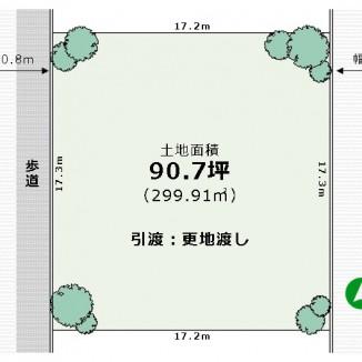 【南区 赤坂台4丁】 売土地
