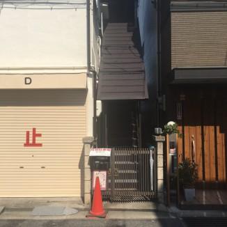 12.玄関(外)