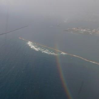 飛行機から虹