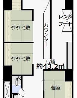 店舗:朝日プラザ堺(1階)